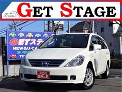 日産 プレサージュ の中古車 2.5 X 4WD 東京都町田市 25.5万円