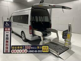 トヨタ ハイエースコミューター 福祉車両・電動リフター・4台積・9人乗り 走行26千K・禁煙車ワンオーナー・ETC
