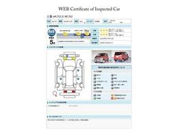 第三者評価機関「AIS社」の車両検査済み!総合評価5点(評価点はAISによるS~Rの評価で令和2年7月現在のものです)☆お問合せ番号は40070274です♪