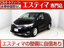 トヨタ エスティマ 2.4 アエラス Gエディション 後席モニタ-/両側自動ドア/Fスポイラー/ETC