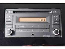 純正『CDステレオ』装備。お好みのサウンドで楽しくドライブ♪ナビの取り付けもご相談してください♪