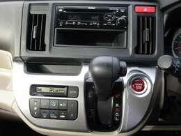 CD、ラジオの視聴が可能なオーディオ、車内を快適な温度にしてくれるオートエアコン機能