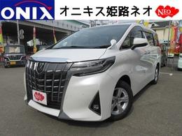 トヨタ アルファード 2.5 X 新型新車 9インチモニターETCマットバイザ