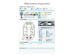 第三者評価機関「AIS社」の車両検査済み!総合評価5点(評価点はAISによるS~Rの評価で令和2年5月現在のものです)☆お問合せ番号は40040781です♪