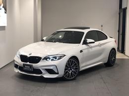 BMW M2コンペティション M DCTドライブロジック サンルーフ黒レザー19AWハーマンカードン