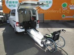 日産 NV200バネット 福祉車両 スロープ 車椅子1基固定