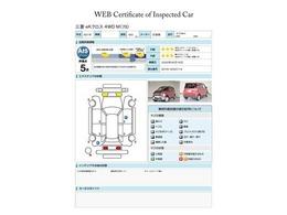 第三者評価機関「AIS社」の車両検査済み!総合評価5点(評価点はAISによるS~Rの評価で令和2年6月現在のものです)☆お問合せ番号は40050454です♪