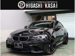 BMW M2クーペ M DCT ドライブロジック コンフォA 黒革 ナビ インテリS 2年保証