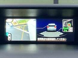 【サイドカメラ】車両側面の確認もできますので、大きな車の運転で不安な方も安心してお乗りいただけます♪
