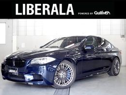 BMW M5 4.4 右H サキールオレンジレザー TOPビュー