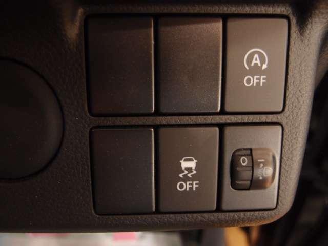 「アイドリングストップ」「横滑り防止機能」などのドライブをサポートする装備もあります!