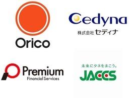 ■当社は残価設定型やリースなど、あらゆるクレジット払いに対応致します☆頭金ゼロでもOK!