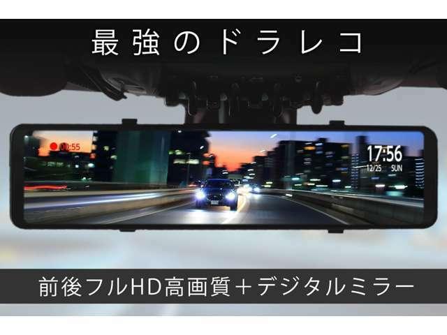 Aプラン画像:1080P高画質録画、ループ録画、Gセンサー、動体検知、駐車監視