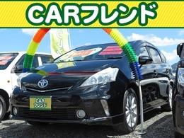 トヨタ プリウスα 1.8 G ツーリングセレクション ナビ/Bカメラ/車検2年コミ/純正LEDライト