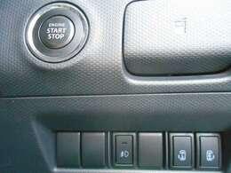 両側電動スライドドアですので、運転席スイッチでのスライドドア開閉を行えます。