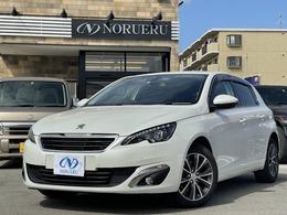 プジョー 308 アリュール ブルーHDi ディーゼルターボ ユーザー買取車 純正メーカーナビ