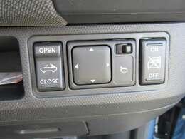 このスイッチで、オープン