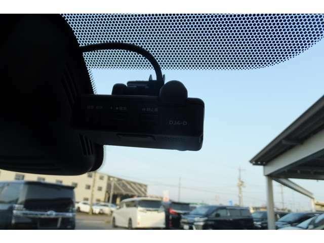 ドライブレコーダーDJ4-D(日産純正オリジナルナビゲーション連動モデル)UVカットグリーンガラス〈フロント〉 【お問合せ歓迎】ご不明な点などお気軽にお電話下さい。無料通話0066-9711-358442
