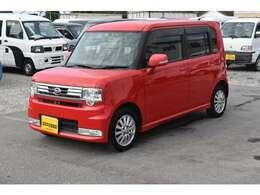 お支払総額185000円(お支払総額に車検費用リサイクル料金は含む)