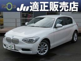 BMW 1シリーズ 116i スタイル HDDナビ 半革シート i-stop ワンオーナー