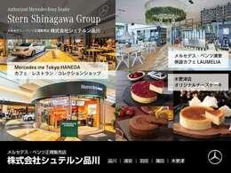 グループ在庫は、200台以上!お客様に最適なお車を豊富な在庫からお選びいただけます。羽田空港、浦安店併設カフェ、アウトレットパークとオリジナルショップも運営しております。