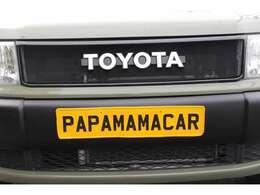 パパママカーズオリジナルカスタムプロボックス。追加カスタム内容によっては納期を頂く場合がございます。その間の代車はご用意させて頂きます。お気軽にお問い合せ下さい。