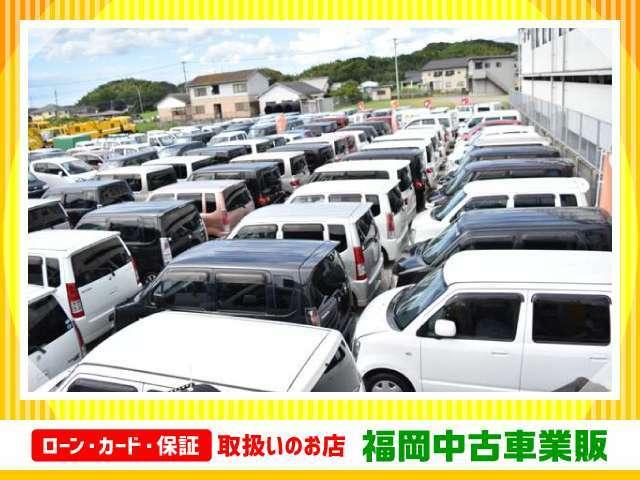 【格安軽自動車専門店】です!!良質車を低価格で販売しております。諸費用も企業努力でお安くさせて頂いております!