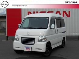 ホンダ バモスホビオバン 660 プロ 4WD ナビ/DVD バックカメラ エンジンスターター