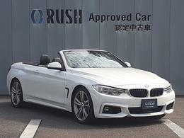 BMW 4シリーズカブリオレ 435i Mスポーツ 黒革シート