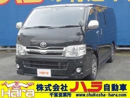 トヨタ ハイエースバン 2.0 スーパーGL ロング HDDナビ テレビ バックカメラ ETC