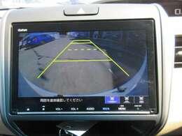 純正ギャザーズ9型ナビ付き♪ ガイド線付バックカメラで駐車も安心ですね♪ 広角のカメラを使用しております♪