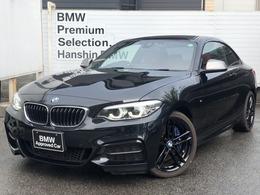 BMW 2シリーズクーペ M240i 認定保証赤レザ-アダプティブLED社外地デジ