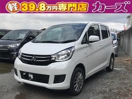三菱 eKワゴン 660 E メンテナンスパック 保証付