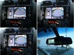 上から丸見え!でお馴染みのアラウンドビューモニター(全方位カメラ)付きなので駐車時や狭い道路でも安心です☆ナビ画面は勿論、使用状況に応じてドアミラーに表示も可能です。