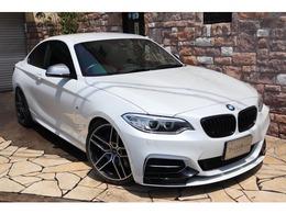 BMW 2シリーズクーペ M235i 赤革 KW車高調 ACS19AW 禁煙1オナ車