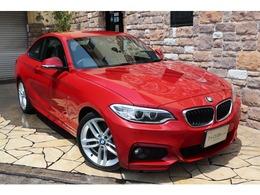 BMW 2シリーズクーペ 220i Mスポーツ 純正HDD 純正18インチアルミ 禁煙車