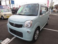 日産 モコ の中古車 660 X 埼玉県所沢市 63.0万円