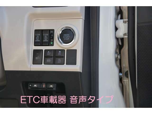 本体アンテナ分離型ETC車載器音声タイプ付きです!(ETCセットアップ込)本体も目立たずにすっきりと取付いたします♪お問い合わせは079-280-1118、カーズカフェ カーベル姫路東までお気軽に^^