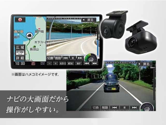 ブルーレイ搭載ナビ連動タイプの、フルHD高画質前後ドライブレコーダー追加プランです。さらに、駐車中に車両に振動を検知すると、自動で録画を開始します。運転中、駐車時どちらも安心です!