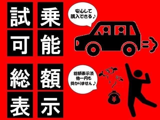 損保ジャパンの代理店です。任意保険のお見積もりなど、お気軽にお問い合わせください!
