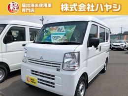 三菱 ミニキャブバン 660 M ハイルーフ 5AMT車 ハヤシオリジナルキャンピングカー