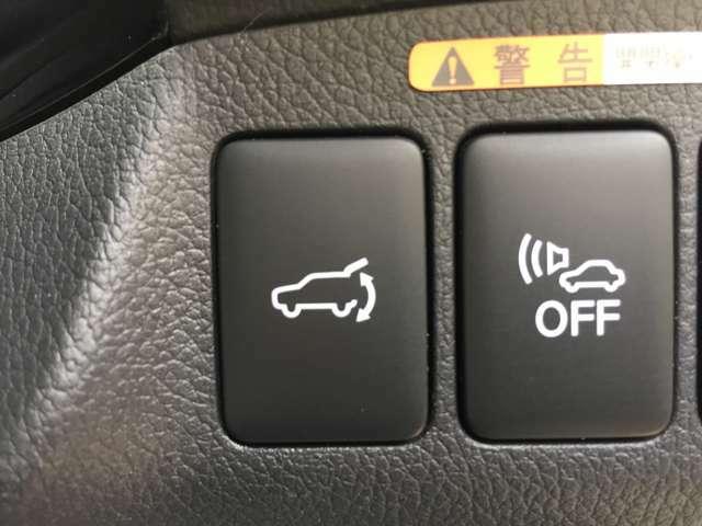 「パワーバックドア」 ボタン一つで開閉可能で小柄な方も安心♪
