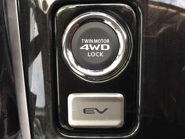 「EVモード」 電気自動車のように電池だけで走行できます!