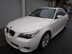BMW 5シリーズ の中古車 525i Mスポーツパッケージ 愛知県春日井市 49.9万円