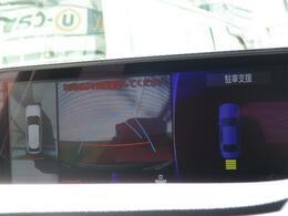 全周囲カメラを装備しています。気になる後ろは勿論前も映るので車庫入れにも大活躍!運転が困難な場所でもしっかりサポート!心強い味方のモニターです。【バックカメラ】付の車って1回乗るとクセになります。