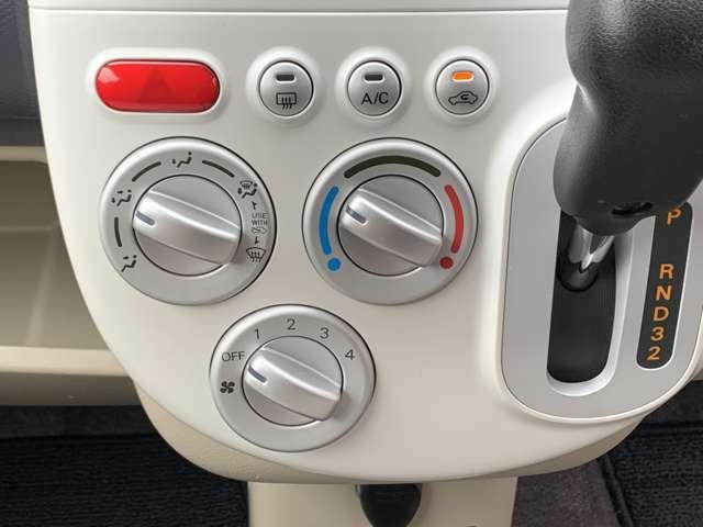 ☆エアコンパネルもアナログ式スイッチを採用しており直感的な操作ができます。