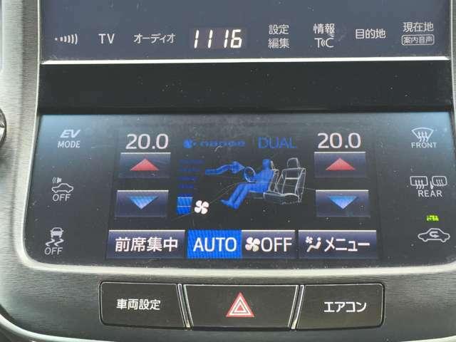 「DUALエアコン」運転席と助手席で温度を別に設定できます。