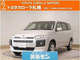トヨタ サクシードバン 1.5 TX 4WD メモリーナビ・バックモニター付