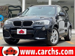 BMW X3 xドライブ20d Mスポーツ ディーゼルターボ 4WD ディーゼルターボ 黒革 ナビ 全方位カメラ