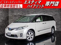 トヨタ エスティマハイブリッド 2.4 X 4WD 両側自ドア/後席モニター/HDDナビ/クルコン